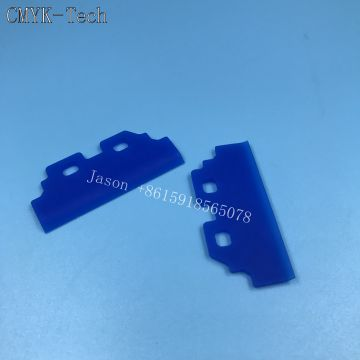 Rubber Blade for Printhead 4cm